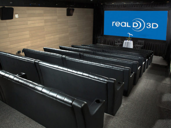Bryant Park RealD 3D Screening Room Hotel
