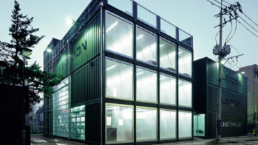 Platoon Kunsthalle Container